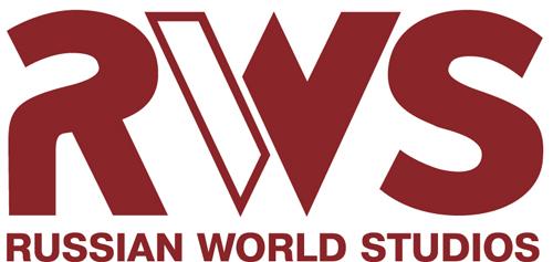 «Всемирные Русские Студии» (Russian World Studios, RWS)