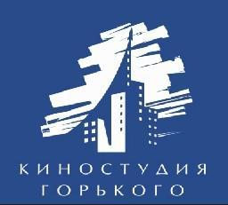 Киностудия им.Горького