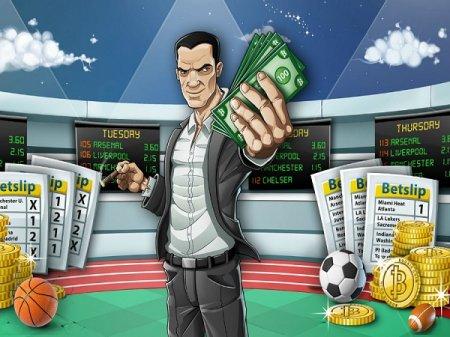 Букмекерские конторы и ставки на спорт онлайн